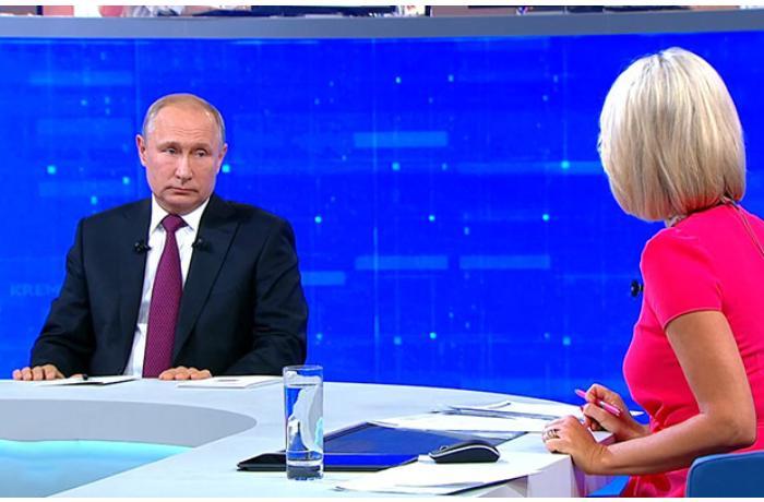 Putinin illik mətbuat konfransının tarixi açıqlandı