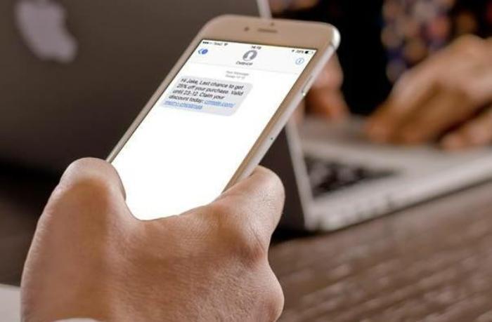 Ölkə üzrə SMS icazə sistemi ləğv edildi