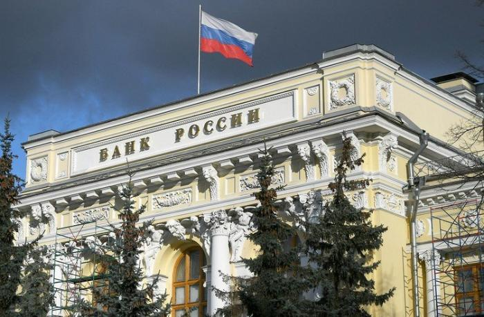Rusiya Mərkəzi Bankının beynəlxalq ehtiyatları 600 milyard dollara çatdı
