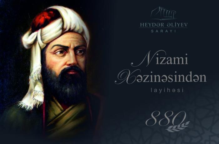 """Heydər Əliyev Sarayı """"Nizami xəzinəsindən"""" adlı layihə keçirəcək"""