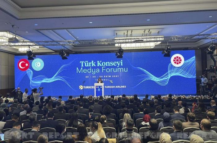 İstanbulda Türk Şurasının mediaforumu başladı — FOTOLAR