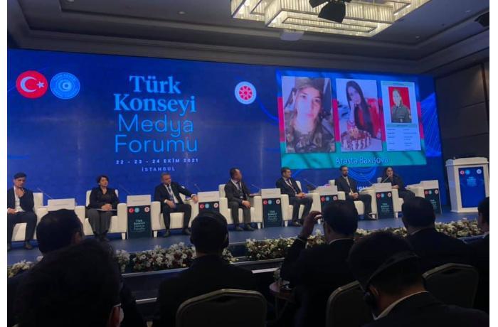 Arətsə Baxışovanın xatirəsi Türk Şurasının mediaforumunda anıldı —  FOTO