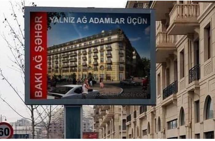 Agentlikdən qalmaqallı reklam lövhəsi ilə bağlı AÇIQLAMA — FOTO