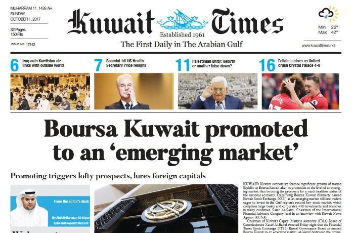 """""""Kuwait Times"""" Qarabağ münaqişəsindən yazdı"""