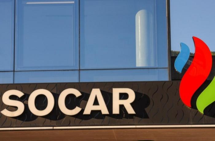 """SOCAR """"Rosneft""""in yanacağının Ukraynaya tədarükü üzrə operatoru oldu"""