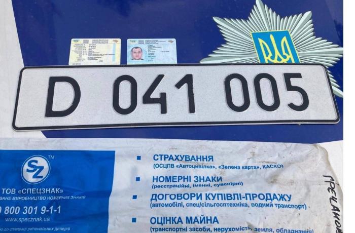 Ukrayna polisi Azərbaycan səfirliyinə məxsus saxta nömrə ilə avtomobili idarə edən şəxsi saxladı