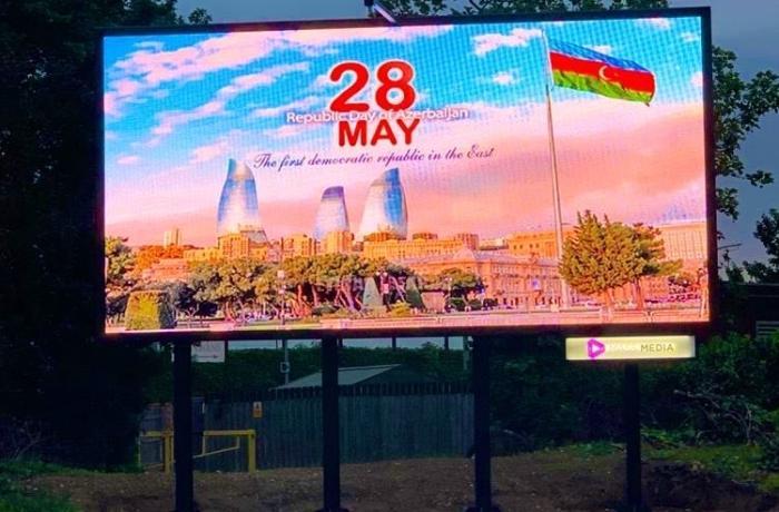 Londonda Azərbaycanla bağlı lövhələr quraşdırıldı — FOTO