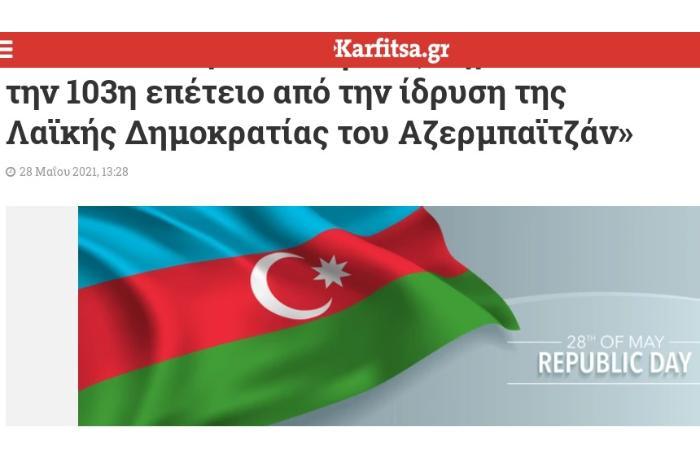 Yunanıstan mediasında Respublika Günündən bəhs olundu