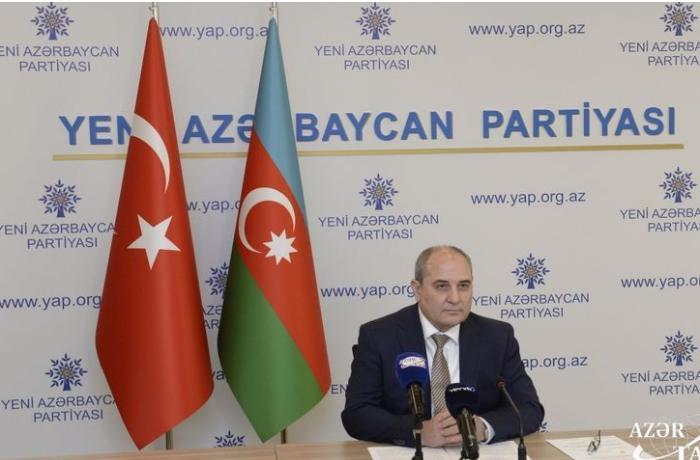 YAP-la AKP-nin birgə videokonfransı keçirildi