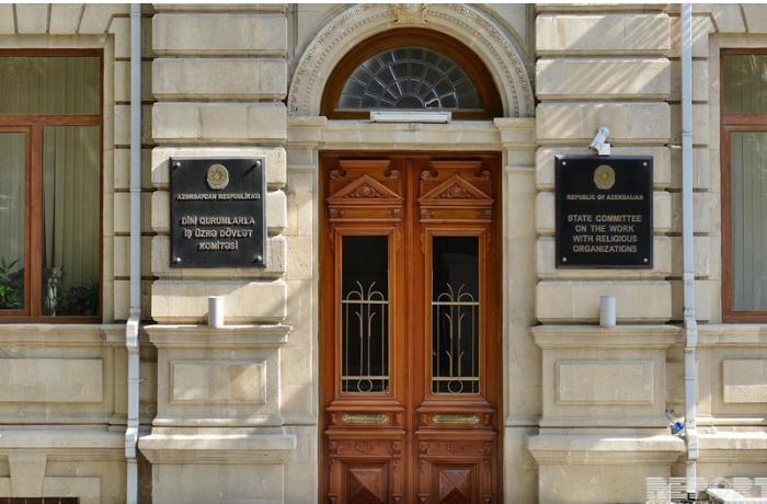 Prezident Dövlət Komitəsinin əməkdaşlarını təltif etdi — SİYAHI