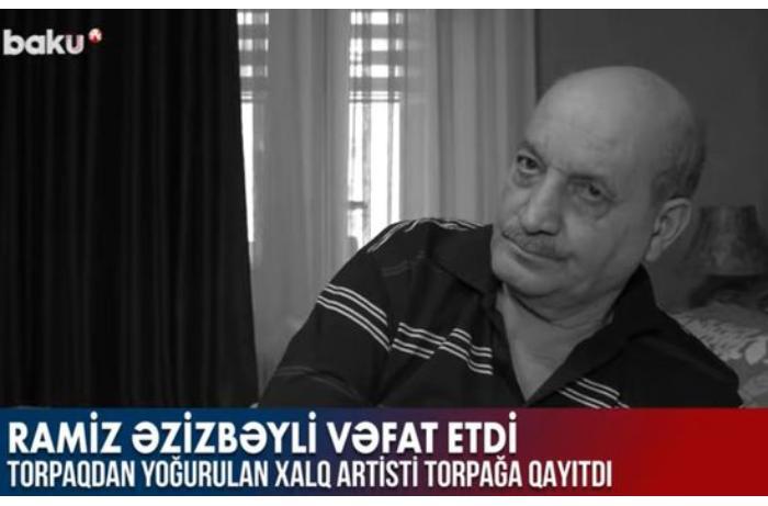 Xalq artisti, professor, Şöhrət ordenli xadim, müəllim, şair, aparıcı: Ramiz Əzizbəylini itirdik — VİDEO