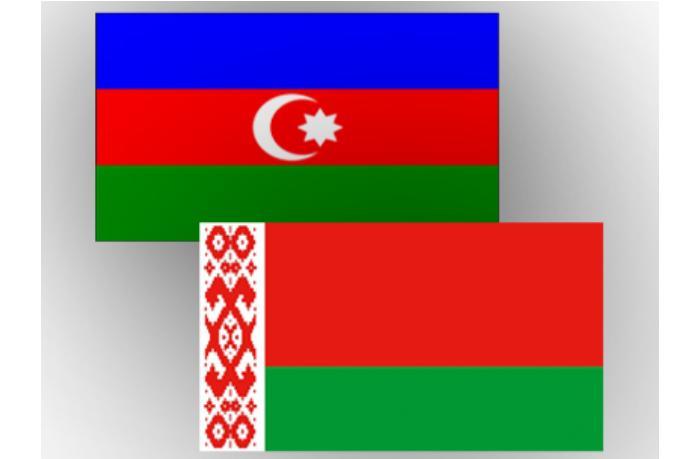 Azərbaycan-Belarus iqtisadi əməkdaşlıq üzrə birgə hökumətlərarası komissiyanın yeni tərkibi təsdiqləndi