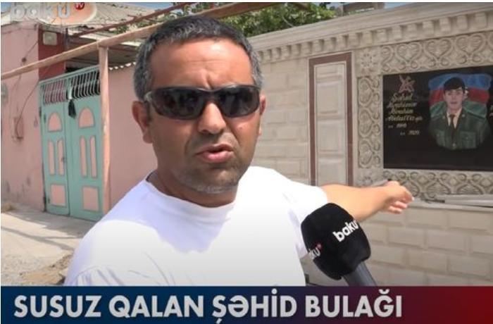 Binəqədidə susuz qalan şəhid bulağı — VİDEO