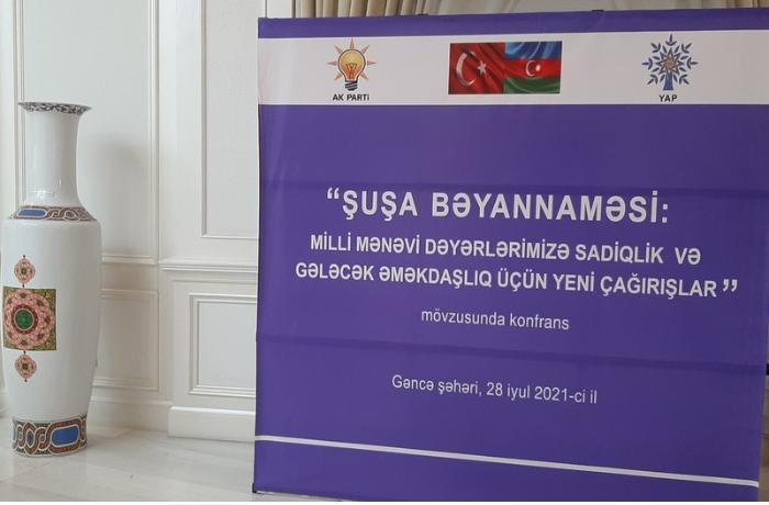 Gəncədə YAP və AKP nümayəndələri konfrans keçirir — FOTOLAR