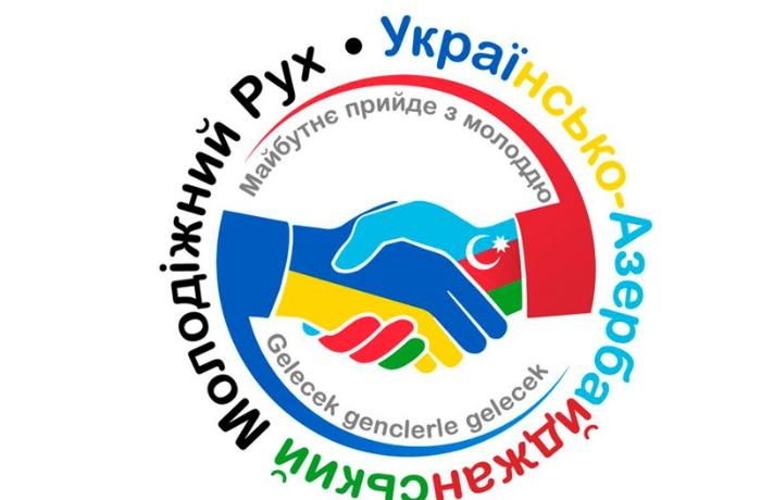 Ukraynalılar və azərbaycanlılardan ibarət gənclər hərəkatı yaradıldı
