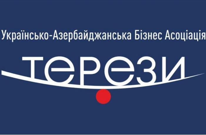 Ukrayna-Azərbaycan Biznes Assosiasiyası yaradıldı