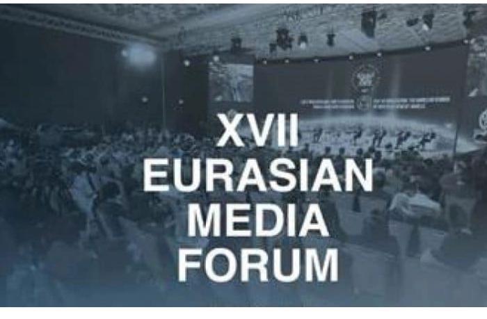 Qazaxıstanda XVII Avrasiya Media Forumu başlayıb — FOTO